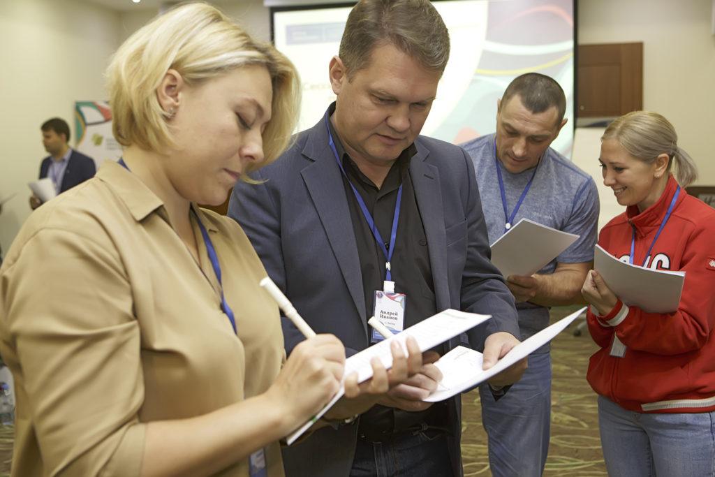Сессия стратегического планирования