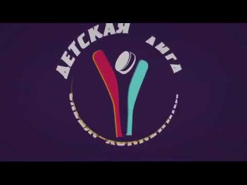 Совместная тренировка со сборной России по хоккею
