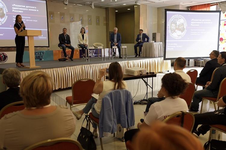 Адаптивный хоккей может получить широкое развитие в регионах России