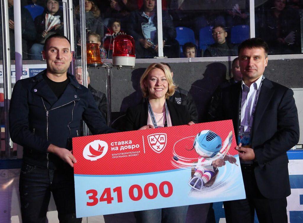 Первые итоги акции «Голевая передача» для команды Нижнего Новгорода