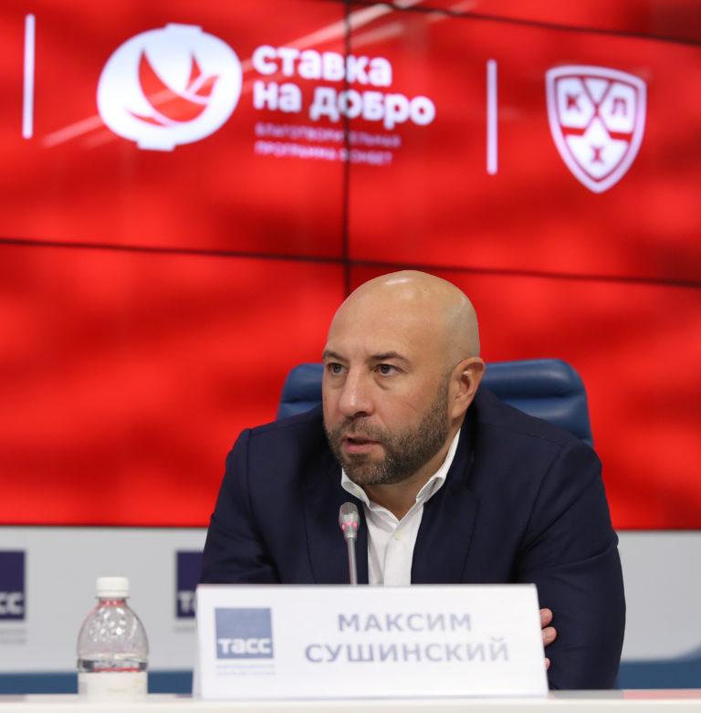 Максим Сушинский: «Я попросил ребят из «Авангарда» забрасывать побольше шайб, чтобы мы собрали больше средств в рамках проекта «Голевая передача».