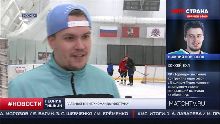 Новости СТРАНА Хоккей Мастер-класс Хоккей для незрячих