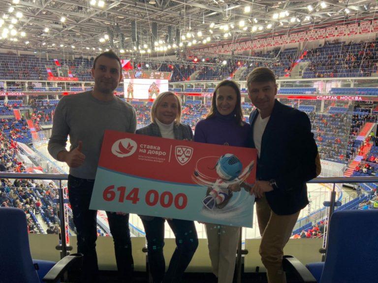 Фонбет поддержал хоккейную команду незрячих «Снеговики» из Новосибирска