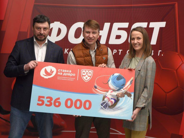 В Хабаровске будет создана команда по хоккею для незрячих