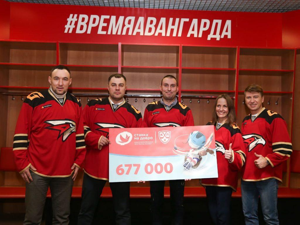 Команда по хоккею для незрячих появится в Ульяновской области