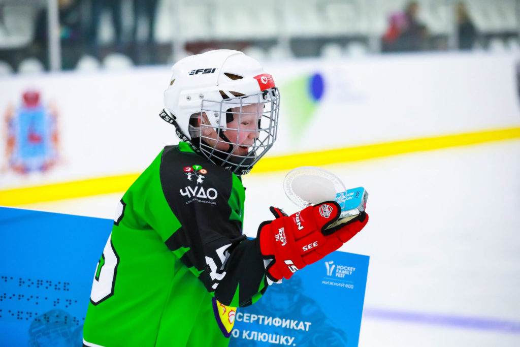 Hockey family Fest 2021