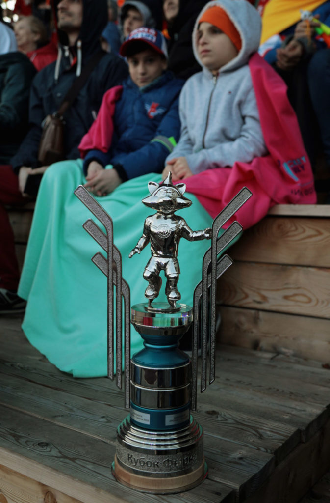 Открытие Hockey Family Fest