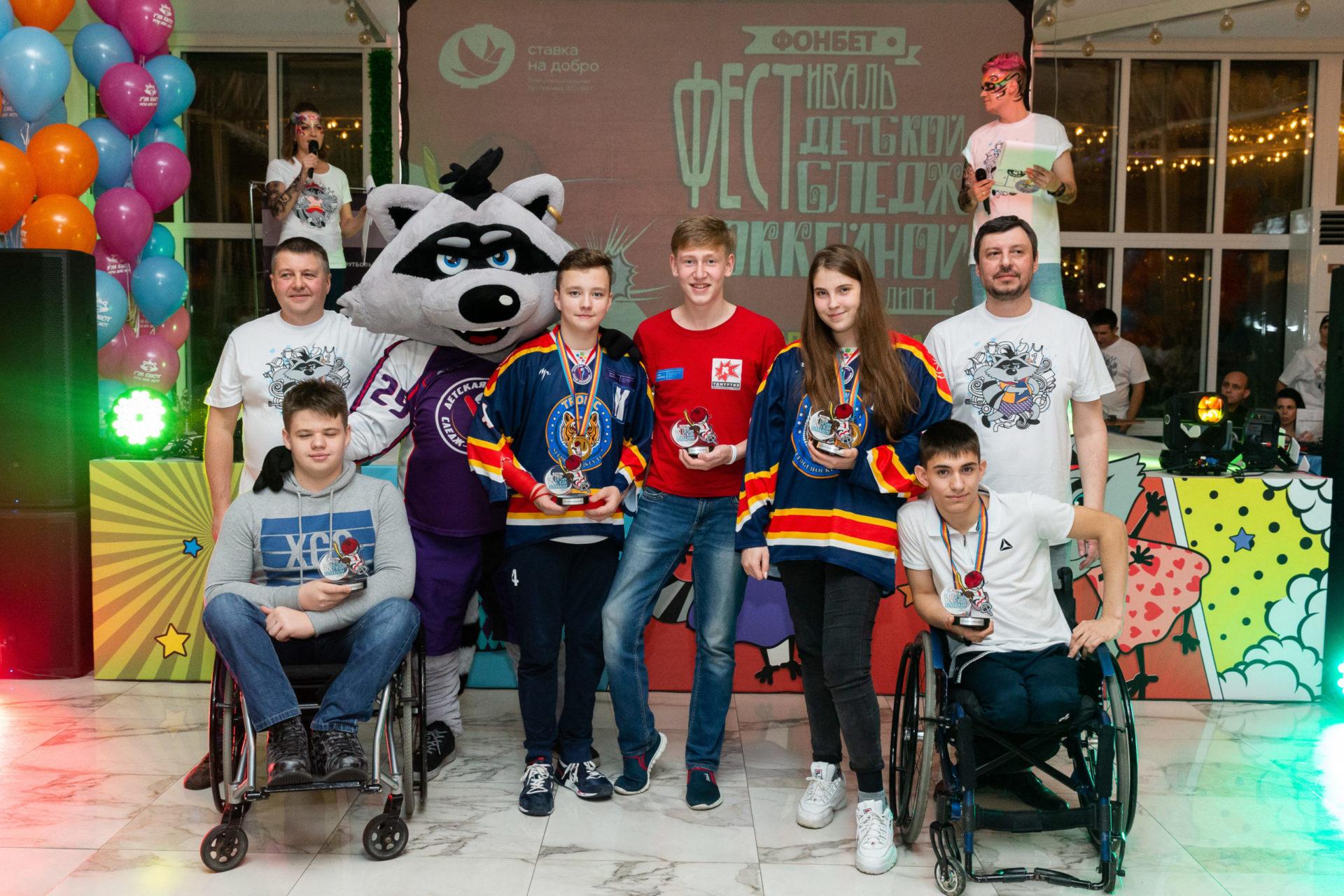Команды из Тулы, Бердска, Ханты-Мансийска и Одинцово стали победителями «ФОНБЕТ Фестиваля детской следж-хоккейной лиги»