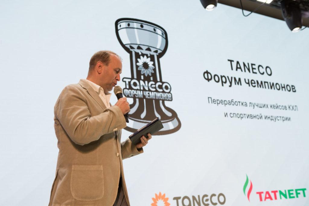 Тема адаптивного хоккея была представлена на Форуме чемпионов