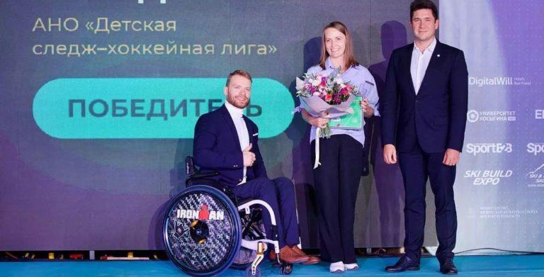Всероссийский фестиваль адаптивного хоккея получил престижную премию «Живу спортом»