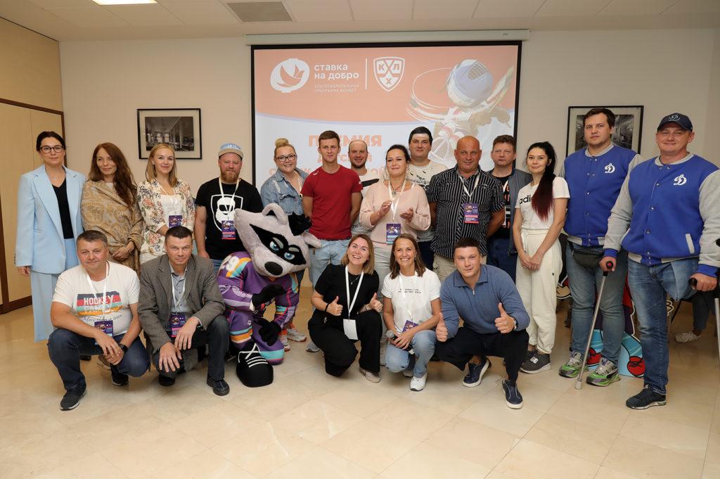 """Международная конференция: """"Детский адаптивный хоккей как драйвер социальных изменений в обществе"""""""